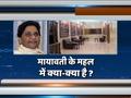 Mayawati vacates Lal Bahadur Shastri Marg bungalow in Lucknow