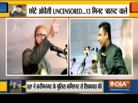 स्पेशल रिपोर्ट: अकबरुद्दीन ओवैसी और उनकी विवादित टिप्पणी की कहानी