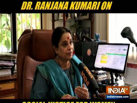 देखिये : डॉ। रंजना कुमारी के साथ इंडिया टीवी एक्सक्लूसिव इंटरव्यू