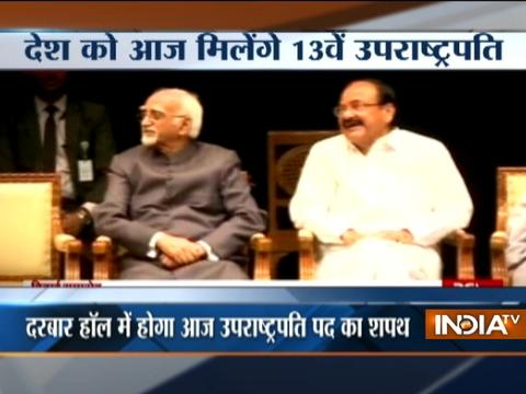 Venkaiah Naidu all set to take oath as Vice President of India today at 10 am