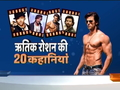 Happy Birthday Hrithik Roshan, the Greek god turns 45 | 20 stories