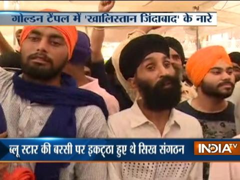 Pro Khalistan slogans raised at Golden Temple on 33rd anniversary of Operation Blue Star