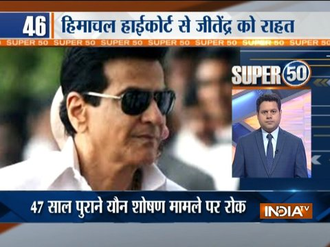 Super 50 : NonStop News | 18th March, 2018
