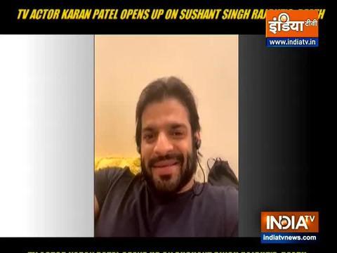 करण पटेल ने दिवंगत अभिनेता सुशांत सिंह राजपूत को किया याद