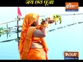 This is how Chhath Puja celebrated across the country amid COVID-19 scare