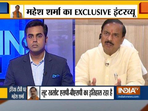 महेश शर्मा ने इंडिया टीवी के एक्सक्लूसिव इंटरव्यू में कहा, सैम पित्रोदा नहीं वे 'शेम' पित्रोदा हैं