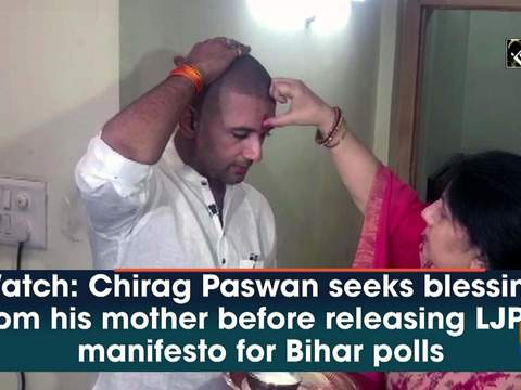 Watch: Chirag Paswan seeks blessing from his mother before releasing LJP's manifesto for Bihar polls