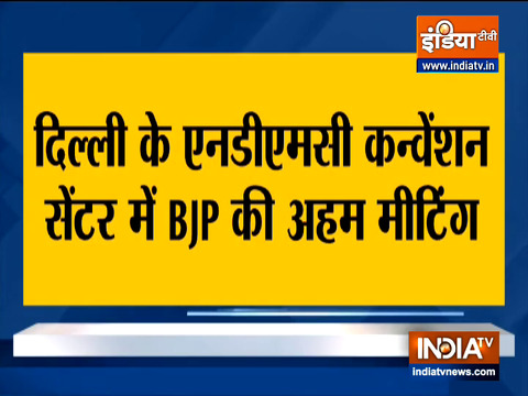 Prime Minister Narendra Modi to address meeting of BJP national office-bearers today