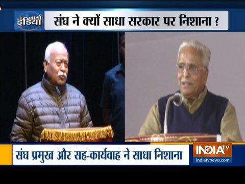 RSS ने सैनिकों की मौत और राम मंदिर निर्माण में देरी को लेकर मोदी सरकार पर साधा निशाना
