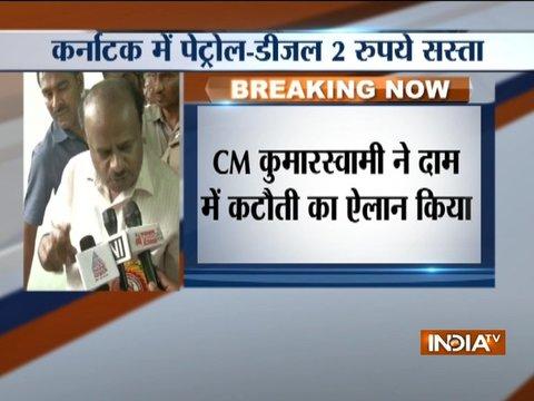 कर्नाटक के मुख्यमंत्री एचडी कुमारस्वामी ने पेट्रोल और डीजल दो रुपये सस्ता करने की घोषणा की