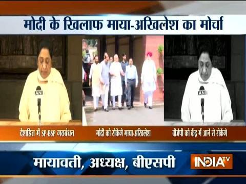 UP: Mayawati holds meeting with zonal coordinators and MLAs at Party headquarters in Lucknow
