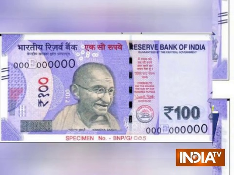 RBI to issue new 100 Rupees note soon with motif of 'Rani Ki Vav'