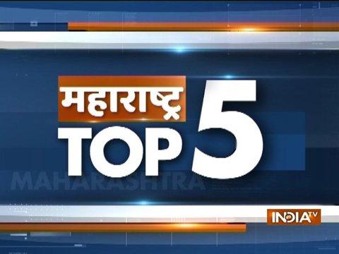 देखिए महाराष्ट्र की पांच बड़ी खबरें   17 दिसंबर, 2018
