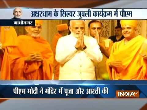 Gujarat elections: PM Modi at silver jubilee celebrations of the Akshardham temple in Gandhinagar