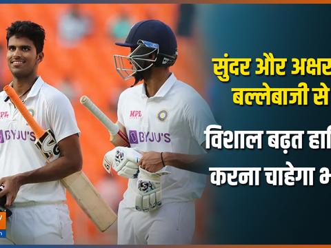 IND vs ENG 4th Test: India target big 1st innings lead on Day 3 against England