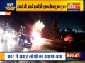 Mumbai: Car catches fire on Santacruz highway, occupants escape unhurt