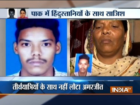 Amritsar resident Amarjeet goes missing in Pakistan