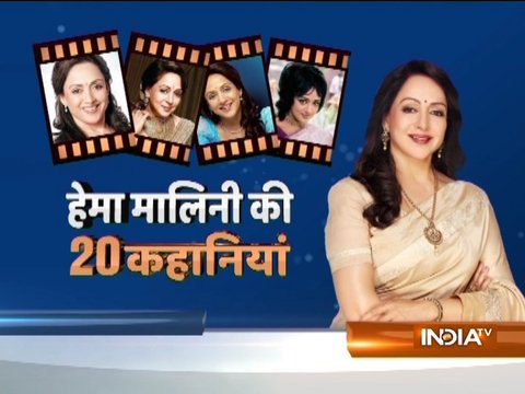20 Stories: Facts You Didnt Know About Hema Malini