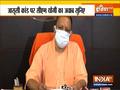 Yogi Adityanath slams opposition over Pegasus controversy