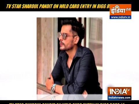 बिग बॉस 14: टीवी एक्टर शार्दुल पंडित बिग बॉस में वाइल्ड कंटेस्टेंट के तौर पर ले रहे हैं एंट्री