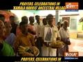 Prayers, celebrations in Harris' ancestral village