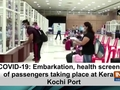 COVID-19: Embarkation, health screening of passengers taking place at Kerala's Kochi Port