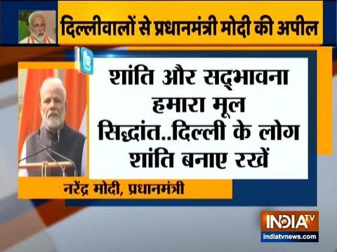 पीएम मोदी ने दिल्ली वासियों से शांति बनाए रखने की अपील की | दोपहर 10 | 26 फ़रवरी, 2020