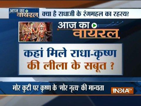 Aaj Ka Viral: Decoding mystery behind Radhaji Rang Mahal