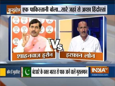 Kurukshetra: What if two countries with nuclear power come face to face?