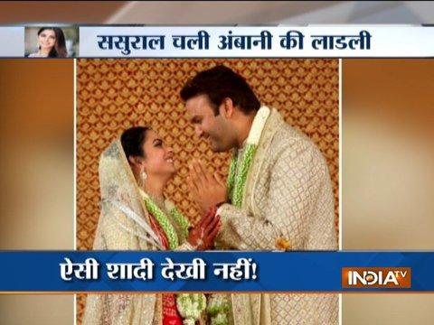 Isha Ambani-Anand Piramal Wedding: देखिये कैसी थी मुकेश अंबानी की इकलौती बेटी ईशा की ग्रैंड शादी