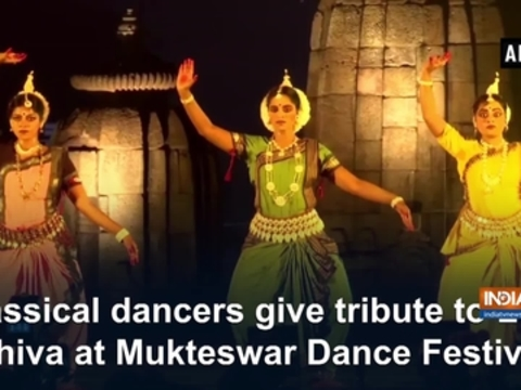 Classical dancers give tribute to Lord Shiva at Mukteswar Dance Festival