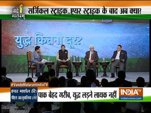 Vande Mataram IndiaTV: Since Uri attack, India's counter-terror strategy underwent big change, says Lt Gen Vinod Bhatia