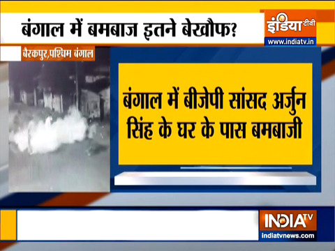 Bombs hurled near BJP MP Arjun Singh's residence