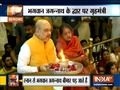 Ahmedabad: Union Home Minister Amit Shah performs 'Mangala Aarti' at Jagannath Temple