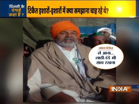 Video: राकेश टिकैत का भड़काऊ वीडियो आया सामने, किसान नेता राकेश टिकैत ने कही ये बात