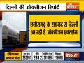 Oxygen express to reach Delhi tomorrow