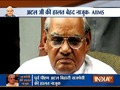 Atal ji remains critical, PM Modi, Rajnath Singh, and other top leaders visit AIIMS