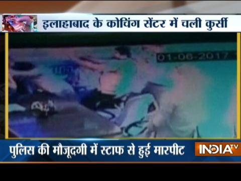 CCTV: Goons vandalize coaching institute in Allahabad