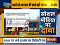 Watch India TV's show Virus Ka Viral Sach | May 31, 2020