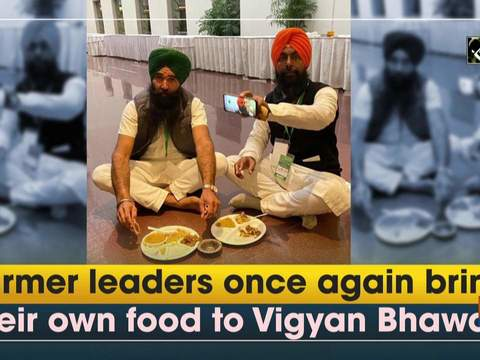 Farmer leaders once again bring their own food to Vigyan Bhawan