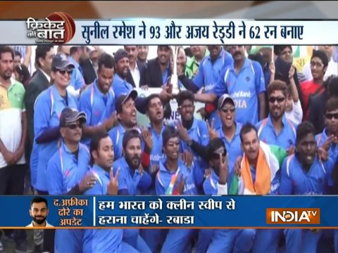 India edge Pakistan in thriller to win Blind Cricket World Cup