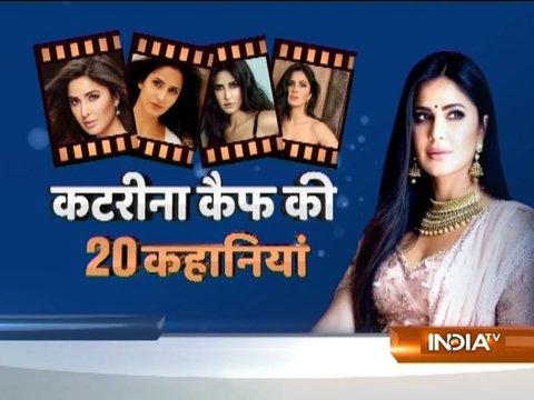 20 Unheard stories about Bollywood's dancing sensation Katrina Kaif
