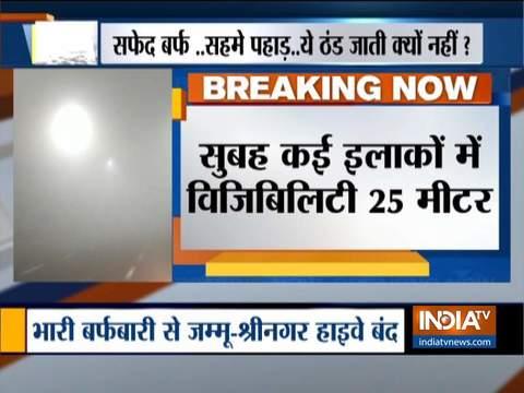 दिल्ली-एनसीआर में घना कोहरा; कई ट्रेनों, उड़ानों में देरी हुई