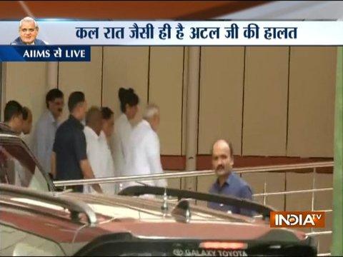 Vajpayee Health: पूर्व पीएम अटल बिहारी वाजपेयी की हालत बेहद नाजुक, पीएम मोदी दोबारा एम्स पहुंचे