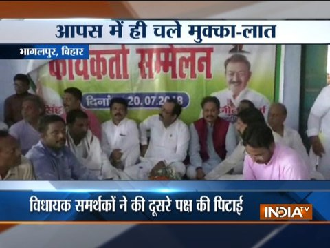 Clashes broke out among Congress party workers in Bihar's Bhagalpur