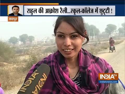 क्या जयपुर में राहुल गांधी की रैली के लिए कांग्रेस ने लोगों को इकट्ठा करने की कोशिश की?