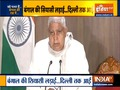 WB Governor Jagdeep Dhankar addresses media day after attack on Nadda's convoy
