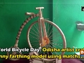 World Bicycle Day: Odisha artist crafts penny farthing model using matchsticks