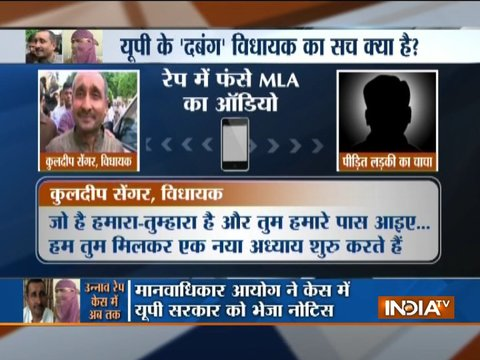 Unnao gangrape: New audio clip reveals UP MLA asked victim's family to drop the case