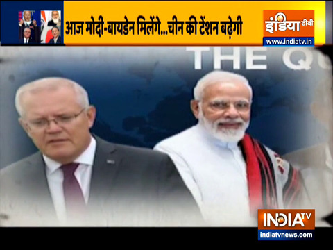 PM Modi to attend First Quad Summit today